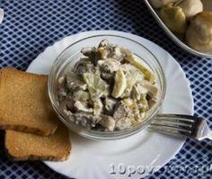 Салат из куриной печени и шампиньонов Cereal, Breakfast, Recipes, Food, Morning Coffee, Rezepte, Food Recipes, Meals, Recipies