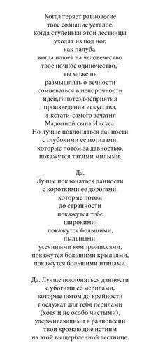 Одиночество, 1959 Иосиф Бродский