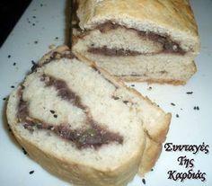 Bread with beer - Ψωμί με μπύρα Bread, Breakfast, Food, Morning Coffee, Breads, Baking, Meals, Yemek, Sandwich Loaf
