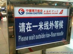 funny translated signs | Funny Signs from Around the World