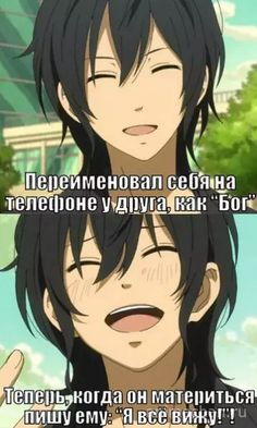 I have no idea what he is saying, I just like the picture Funny Memes About Life, Funny Puns, Funny Humor, Dog Tumblr, Tumblr Funny, Anime Mems, Russian Memes, Lol, Funny Stories