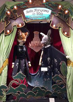 KEITA MARUYAMA 20周年ミュージアム「丸山景観」 2014.10.15-10.21 at 新宿伊勢丹本館1階=ザ・ステージ ケイタマルヤマさん20周年イベントにて会場デザインを担当させていただきました。 また、「ミュージアムショップ」コーナーでは、KEITAMARUYAMA × klokaのコラボおみやげ商品も展開。