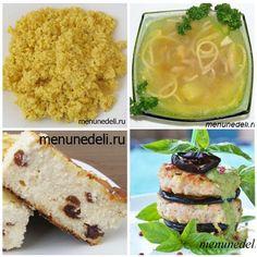 Меню правильного питания на неделю, рецепты, список покупок / Меню недели