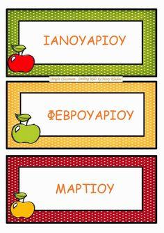 Preschool Names, School Frame, Days Of Week, Name Labels, School Calendar, Borders And Frames, Project Life, Clipart, Classroom Decor
