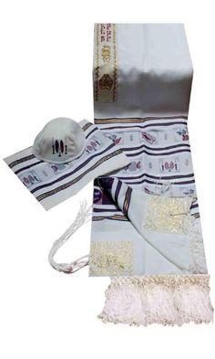 """Talitnia Moadim / Jewish Festivals Motifs Tallit Set in Maroon Shades with Matching Kippah 18"""" Long X 72"""" Wide Talitnia. $74.50"""