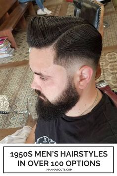 A sleek Pompadour with faded sides is a classic 1950's men hairstyles option. Check out this list and discover more looks that you can recreate very easy. #mensleekpompadour #menpompadour #menfadedhairstyles #men1950shairstyle #menhairstyles #manhaircuts Skin Fade Hairstyle, Pompadour Hairstyle, Hairstyle Look, 1950s Mens Hairstyles, Slick Back Haircut, Mullet Haircut, Bald Patches, Side Part Hairstyles