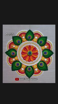 Easy Rangoli Patterns, Rangoli Designs Simple Diwali, Simple Rangoli Border Designs, Rangoli Designs Latest, Rangoli Designs Flower, Free Hand Rangoli Design, Rangoli Ideas, Rangoli Designs With Dots, Beautiful Rangoli Designs