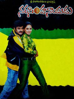 Narasimha Naidu Telugu Movie Online - Nandamuri Balakrishna, Simran, Preeti Jhangiani, Asha Saini, K Vishwanath, Mukesh Rishi and Jaya Prakash Reddy. Directed by B. Gopal. Music by Mani Sarma. 2001 ENGLISH SUBTITLE