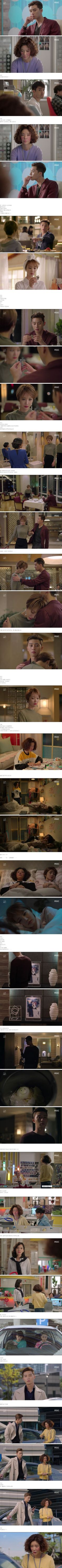 [Spoiler] Added episode 6 captures for the Korean drama 'She Was Pretty' @ HanCinema :: The Korean Movie and Drama Database