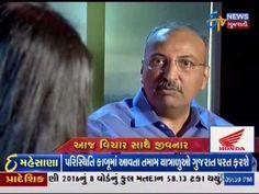 Nilesh Mandlewala of Donate Life on Ye Jivan He ETV News