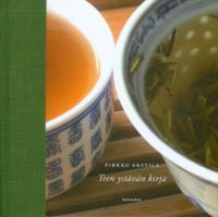A book about tea! Tea Time, Give It To Me, Tableware, Movies, Dinnerware, Dishes, Films, Movie Quotes, High Tea