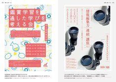 1枚で情報を伝えるデザイン Create Button, Book Design, Type 3, Shapes, Books, Theater, Facebook, Photos, Product Poster