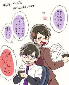 pixiv(ピクシブ)は、作品の投稿・閲覧が楽しめる「イラストコミュニケーションサービス」です。幅広いジャンルの作品が投稿され、ユーザー発の企画やメーカー公認のコンテストが開催されています。 Ichimatsu, Anime Guys, Image, Pixiv, Amor, Seasons, Dibujo, Anime Boys