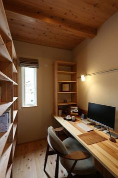 how can we realize a comfortable home office design and make us productive? If you're looking for home office design ideas, here are some great ideas can help you to find the best design solution for your home office. Home Office Space, Home Office Design, Home Office Decor, House Design, Home Decor, Office Style, Office Interiors, Room Interior, Small Spaces