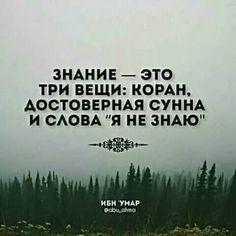 Islam Religion, Allah, Self, Facebook, Coffee, Business, God, Coffee Art, Cup Of Coffee