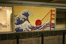 la grande vague de kanagawa par hokusai coloriage tableau peintres c l bres pinterest. Black Bedroom Furniture Sets. Home Design Ideas