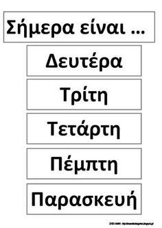 Το νέο νηπιαγωγείο που ονειρεύομαι : Ένα ημερολόγιο πρωτοσέλιδο για το νηπιαγωγείο Preschool Education, Preschool Classroom, Preschool Kindergarten, Classroom Decor, Learn Greek, Greek Alphabet, Greek Language, School Bulletin Boards, Always Learning