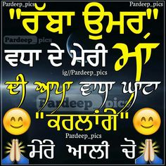 144 Best Mom And Dad Images In 2019 Punjabi Quotes Mom Dad Dads