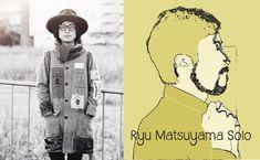 2018/8/9 渡辺シュンスケ(Schroeder-Headz, cafelon)  × Ryu Matsuyama solo 『 Garage Summit vol.4 』 ★ LIVE GARAGE ★  http://weekendgaragetokyo.jp/event/?p=5741