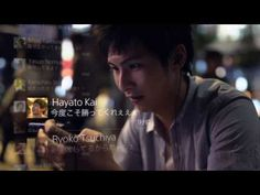 #playstation #promo #advert