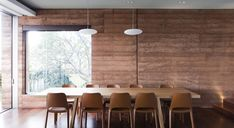 another beautiful rammed earth wall