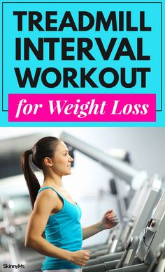 Treadmill Interval Workout for Weight Loss #workout #weightloss