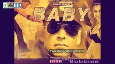 """Bangla song """"Jan O baby"""" Funny Version"""
