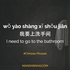 wǒ yòu shàng xǐshǒujīan 我有上洗手间 I need to go to the toilets