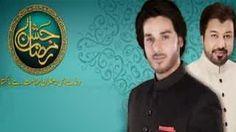 Jashn e Ramazan 11th July 2014 By Hum Tv ~ DramaCell.Com