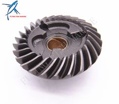 F8-04010000 Forward Gear for Parsun Outboard Engine F8 F9.8 T6 T8 T9.8 Boat Motor