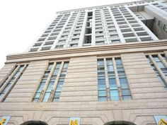 Shanghai Tianci Service Apartment China, Asia Tianci Service Apartment is conveniently located in the popular People Square and South Bund Huangpu area. Both business travelers and tourists can enjoy the hotel's facilities and services. All the necessary facilities, including 24-hour front desk, express check-in/check-out, luggage storage, car park, room service, are at hand. Designed for comfort, selected guestrooms offer non smoking rooms, air conditioning, heating, desk, mi...