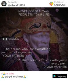 Motivational Thoughts, Positive Quotes, Inspirational Quotes, Sai Baba Pictures, God Pictures, New Quotes, Life Quotes, Sai Baba Miracles, Spiritual Religion