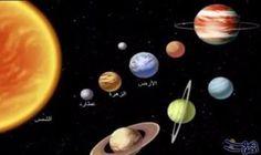 """التلسكوب """"كبلر"""" يكتشف 10 كواكب أخرى قد تكون ملائمة للحياة: أضاف علماء الفلك، أمس الاثنين 219 مرشحا إلى قائمة متزايدة من الكواكب خارج…"""