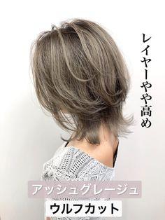 Medium Length Hair Straight, Medium Hair Cuts, Short Hair Cuts, Medium Hair Styles, Short Hair Styles, Hair Color And Cut, Cut My Hair, Love Hair, Short Stacked Hair