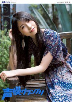 Korean Beauty Girls, Korea Fashion, Photo Book, Fashion Beauty, Idol, Korea Style, Kawaii, Japan, Lady