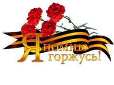 Галинэ_Искра : LiveInternet - Российский Сервис Онлайн-Дневников