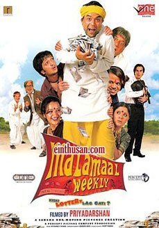 Malamaal Weekly Hindi Movie Online - Paresh Rawal, Om Puri, Ritesh Deshmukh, Rajpal Yadav, Reema Sen, Sudha Chandran and Shakti Kapoor. Directed by Priyadarshan. Music by Uttankk V. Vorra. 2006 [U]