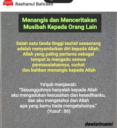 Doa Islam, Allah, God, Allah Islam