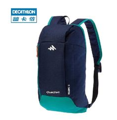 A cheap and extremely useful pack for traveling the cities of China.