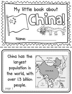 Social Studies: China Booklet (A Country Study!)-- Use during social studies units about countries around the world! China For Kids, All About China, Around The World Theme, Study History, History Education, Teaching History, World Thinking Day, Les Continents, World Geography