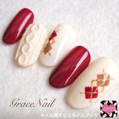 Winter Nails Designs - My Cool Nail Designs Xmas Nails, New Year's Nails, Holiday Nails, Love Nails, Christmas Nails, Winter Nail Designs, Winter Nail Art, Cool Nail Designs, Winter Nails