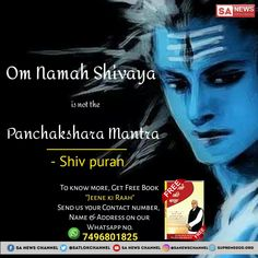 and are not the real incantation of lord Shiva. To know perfect incantation of Lord Shiva and to know about the complete God who grants life to Brahma Vishnu and Mahesh etc. must watch Sadhana TV at pm Shivratri Photo, Mantra, Angry Images, Gita Quotes, Blind Faith, Life Changing Books, Happy New Year 2019, Kundalini Yoga, Lord Shiva