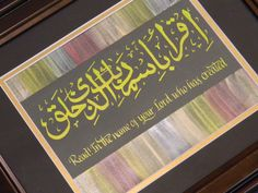 Beautiful Islamic Art which signifies the importance of Education- IQRA (Read!) - Islamic Graduation Present - Islamic wall art by creationzart on Etsy https://www.etsy.com/listing/181923271/beautiful-islamic-art-which-signifies