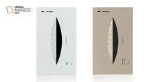 The Dieline Awards 2014 Winners — The Dieline - Branding & Packaging Design