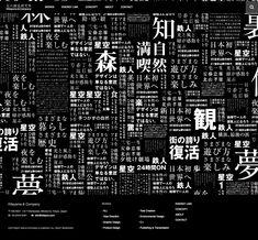 北山創造研究所 / Kitayama & Company : 81-web.com【Webデザイン リンク集】