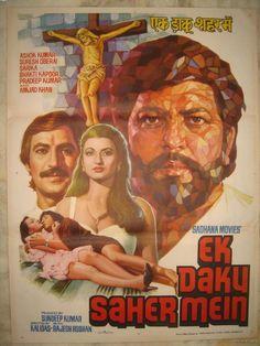 EK Daku Shehar Mein (1985)