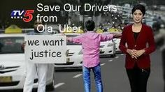 uber history in hindi