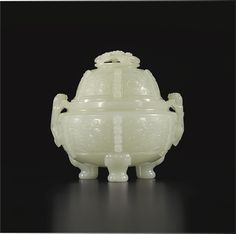 A White Jade 'Taotie' Censer And Cover Qing Dynasty, Qianlong Period.