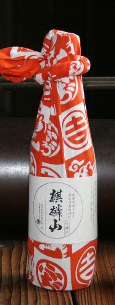 Japanese Sake Bottle Wrapped with Furoshiki Cotton Cloth 日本酒