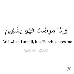 Quran 26:80